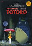recension-Min_granne_totoro