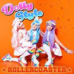 Recension_Rollercoaster