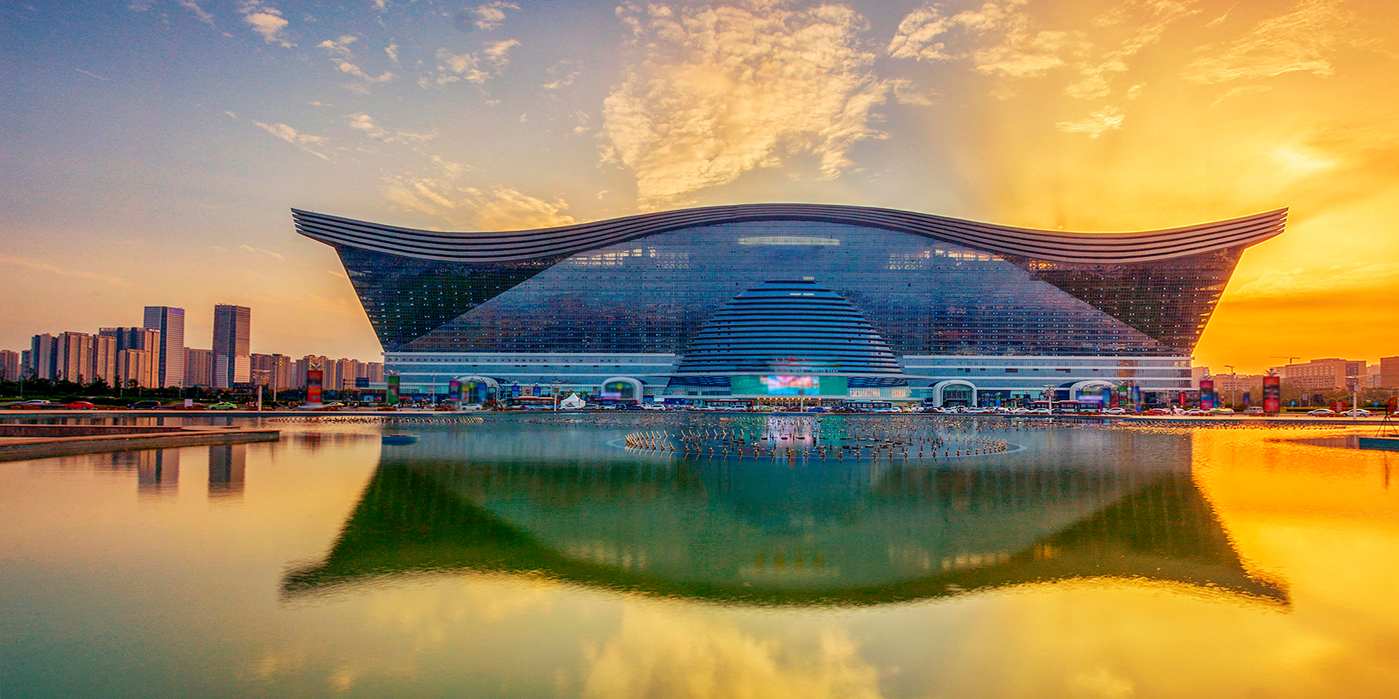 New century global center, i Kina